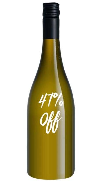 2016 Hidden Label Organic Marlborough Pinot Gris