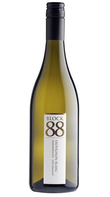 2020 Block 88 By Auntsfield Marlborough Sauvignon Blanc