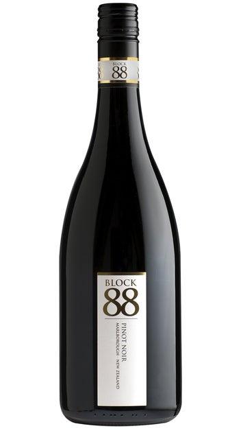 2020 Block 88 By Auntsfield Marlborough Pinot Noir