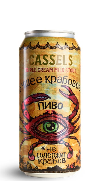 Cassels & Sons Triple Cream Imperial Milk Stout 440ml can